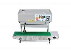 FRMY-770 series continuous sealing machine