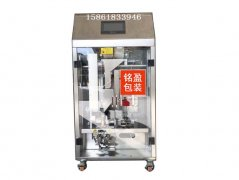 Automatic vacuum packaging mach