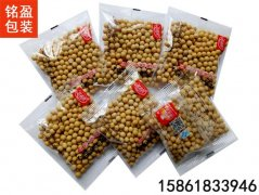 Soybean Fried Food Packaging Ma